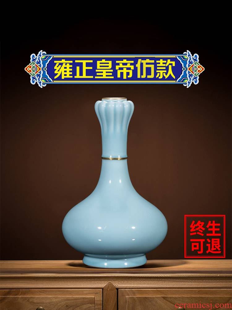Jingdezhen ceramic vase is placed the new Chinese style is I and contracted archaize sitting room rich ancient frame garlic bottle porcelain vases
