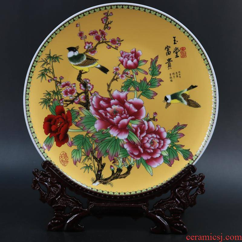 Archaize of jingdezhen porcelain through the qing qianlong yellow birds and flowers of the reward in the porcelain antique reproduction antique home decoration furnishing articles
