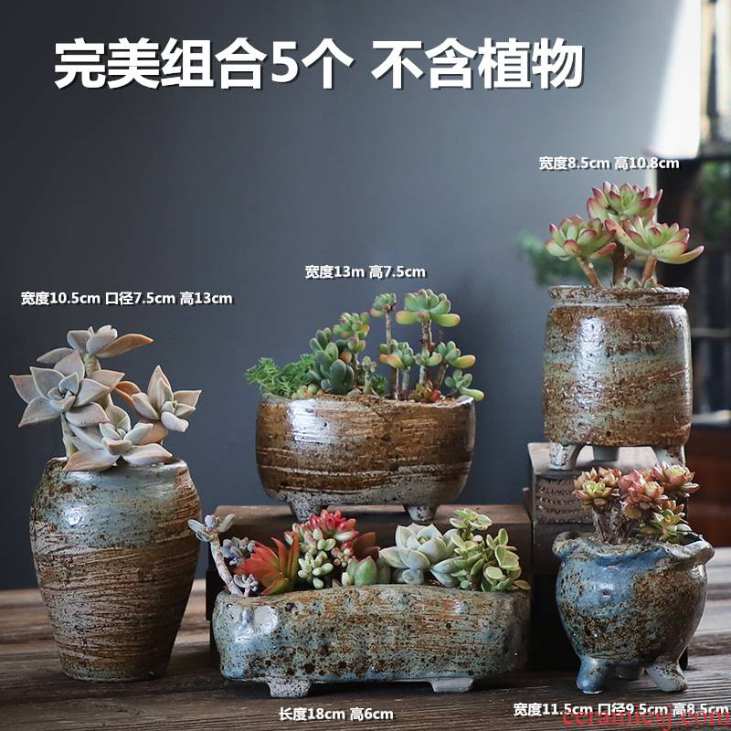 Fleshy retro creative move coarse pottery flowerpot old running the breathable ceramic indoor household meat meat plant large flower pot