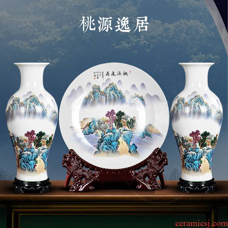 Jingdezhen ceramics large three - piece vases, flower arrangement of Chinese style living room TV ark adornment rich ancient frame furnishing articles