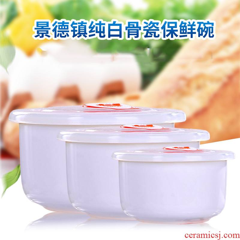 Ceramic preservation bowl three - piece ipads China rainbow such use lunch box lunch bowl with cover large mercifully students microwave breakfast bowl