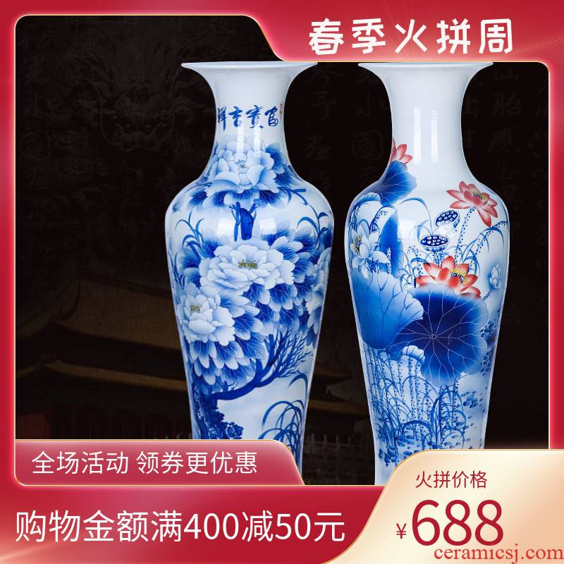 Jingdezhen ceramics of large hand blue and white porcelain vase peony lotus sitting room adornment is placed a new move