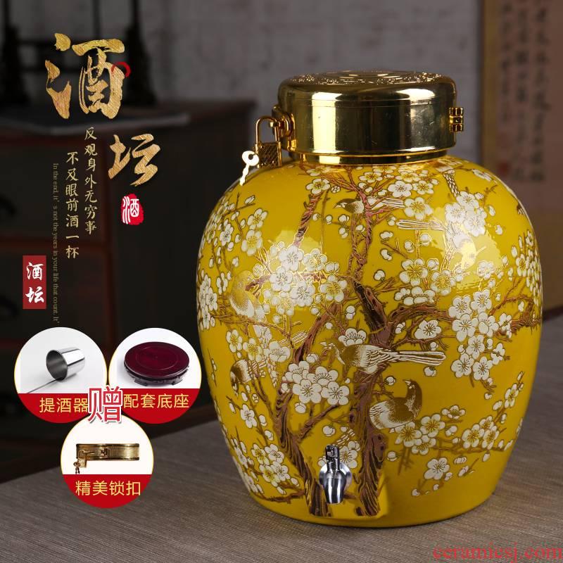 Jingdezhen ceramic jars mercifully wine sealed tank 10 jins 20 jins 50 pounds put wine jar of household hoard bottle of wine