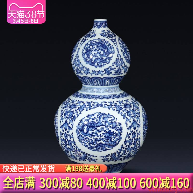 Jingdezhen ceramics imitation qianlong hand - made feng shui gourd of blue and white porcelain vase furnishing articles furnishing articles the new Chinese rich ancient frame