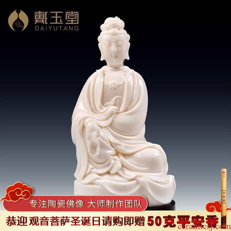 Yutang dai Lin Luyang as dehua white porcelain art furnishing articles/8 inches by futon guanyin lard white D01-036