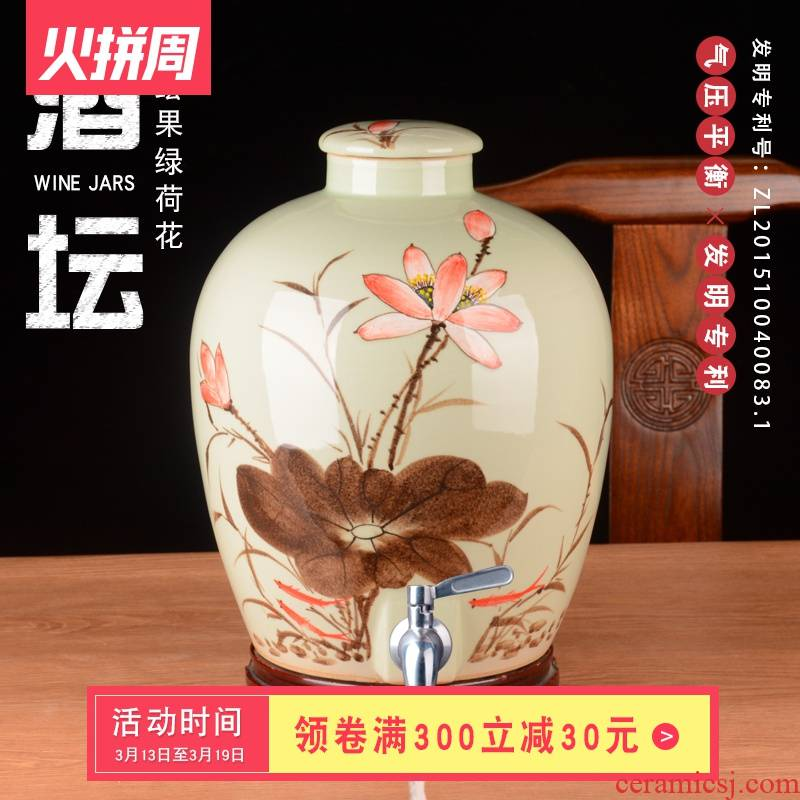 Jingdezhen hand - made ceramic wine jar 10 20 50 pounds to cylinder with leading domestic liquor seal wine altar