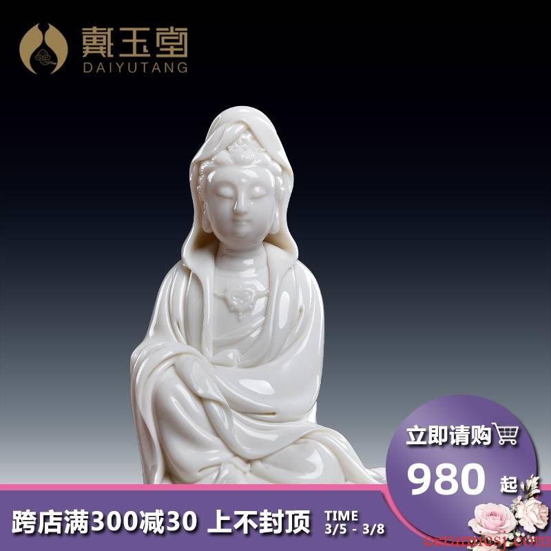 Yutang dai dehua porcelain its handicraft collection at ease, the furnishing articles/handheld guanyin D38-106