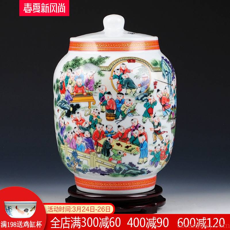 Jingdezhen ceramic the ancient philosophers figure storage jar with cover archaize sitting room porch decoration of the new Chinese style furnishing articles