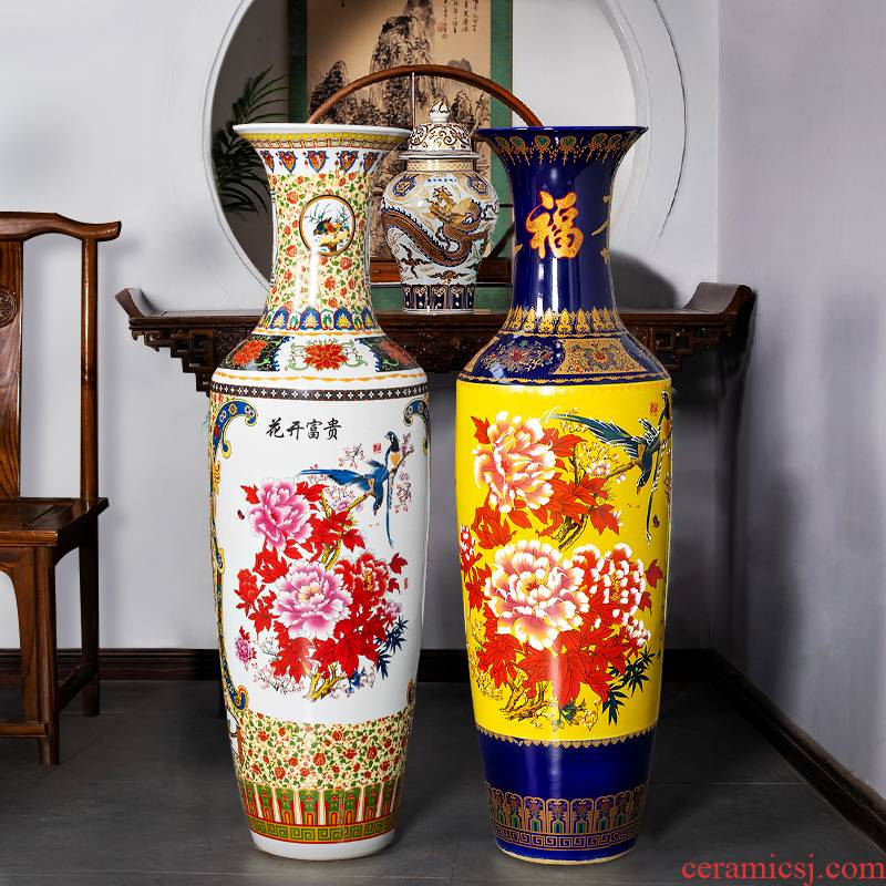 Jingdezhen ceramics of large vase household flower adornment furnishing articles opening gifts to heavy large living room