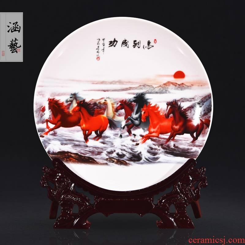 Jingdezhen ceramics powder enamel success sitting room adornment handicraft furnishing articles gifts of new Chinese style decoration plate