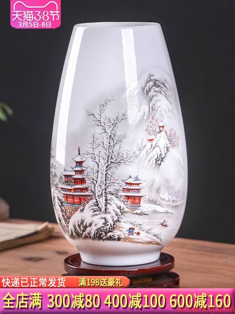 Jingdezhen ceramics floret bottle furnishing articles flower arranging the modern Chinese style household wine sitting room adornment handicraft decoration