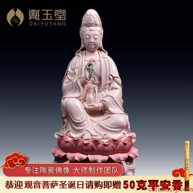 Yutang dai ceramic lotus to worship goddess of mercy guanyin bodhisattva figure of Buddha red willow jade guanyin/D20-107