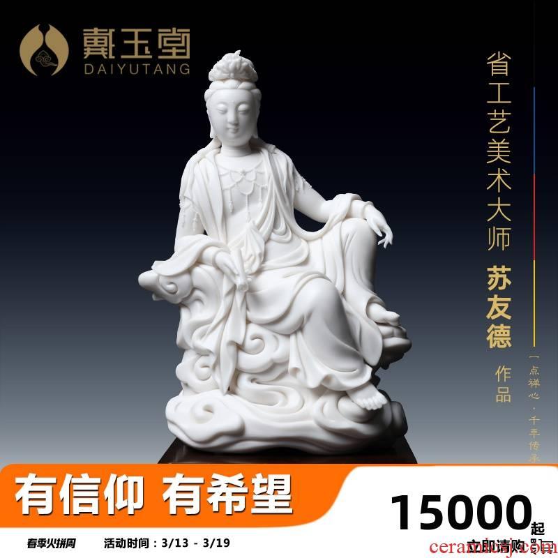 Yutang dai dehua white porcelain Su Youde porcelain carving of Buddha art furnishing articles 9 inches sitting cloud comfortable watching video