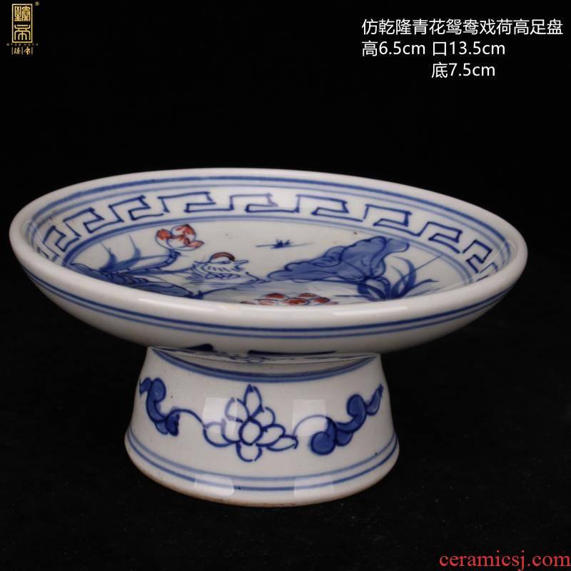 Jingdezhen imitation qianlong hand - made blue - and - white mandarin duck play Dutch doll fish best plate antique porcelain, antique decoration