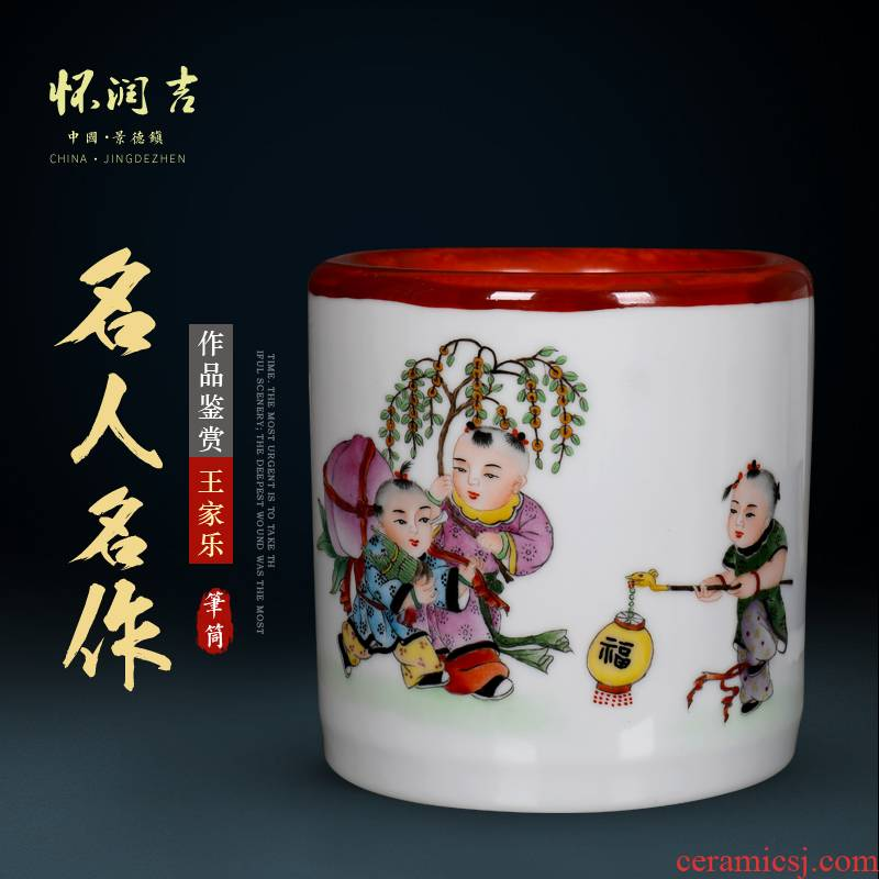 Jingdezhen hand - made vases, four treasures brush pot hand draw claborate - style painting the lad ceramic brush pot office furnishing articles