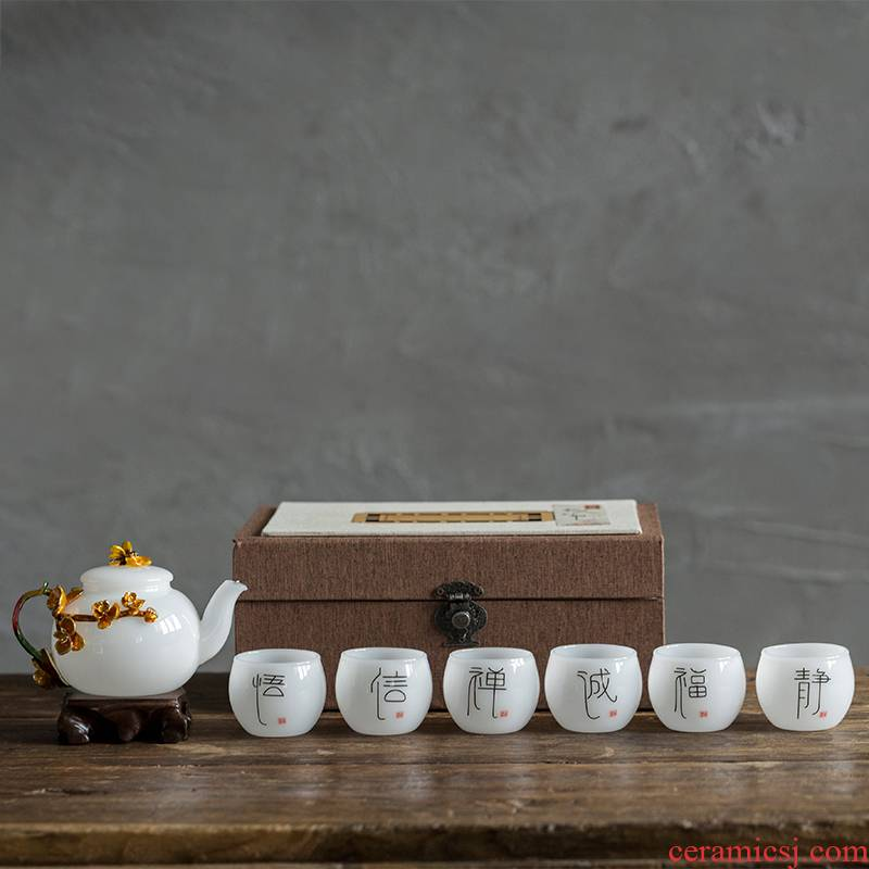 Zhuo royal kung fu tea set a pot of six cups of dehua white suet China glaze with gold jade porcelain office home