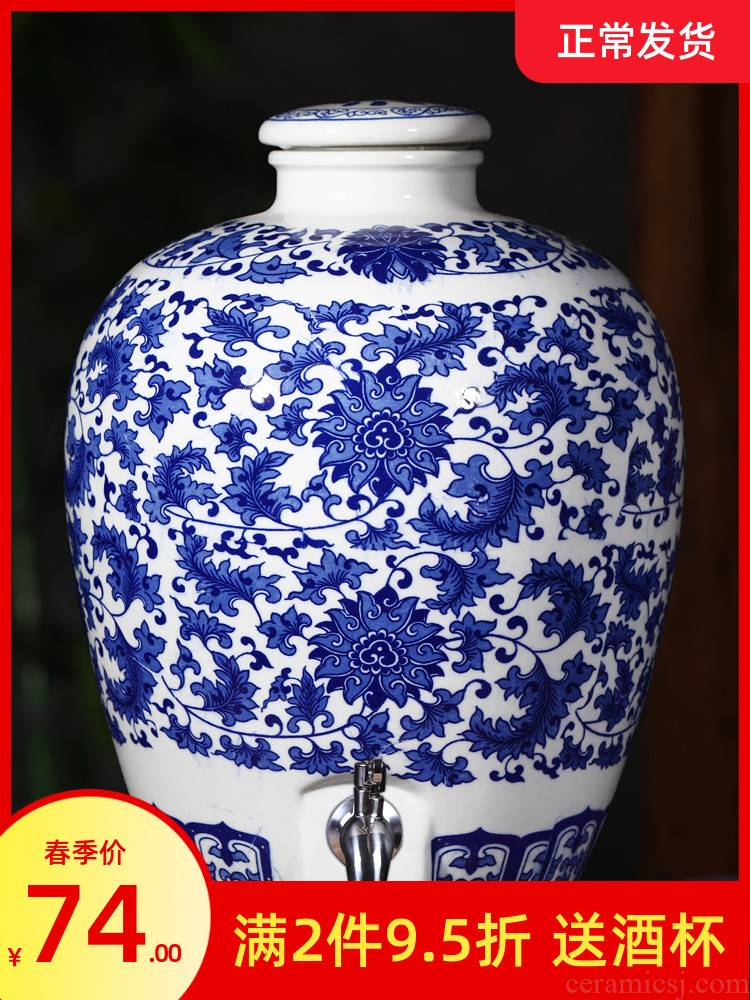 Jingdezhen ceramic jar blue seal it 10 jins of 50 pounds with leading mercifully bottle hip household jugs