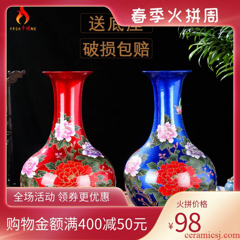Mesa crystal glaze vase of jingdezhen ceramics modern household decorates sitting room place open prosperous Chinese flower arranging