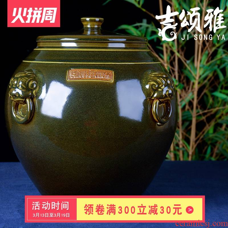 Jingdezhen ceramic jar 50/100 kg oil cylinder tank altar wine casks household it at the end of the tea