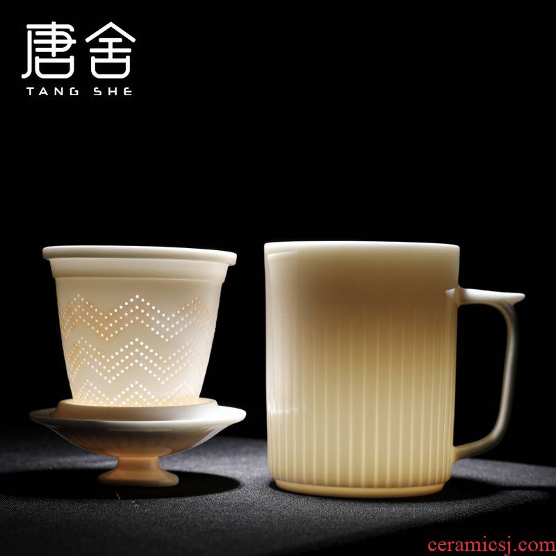 Don difference up ceramic cups with cover filter tea separate white porcelain cup tea cup men 's home office meeting