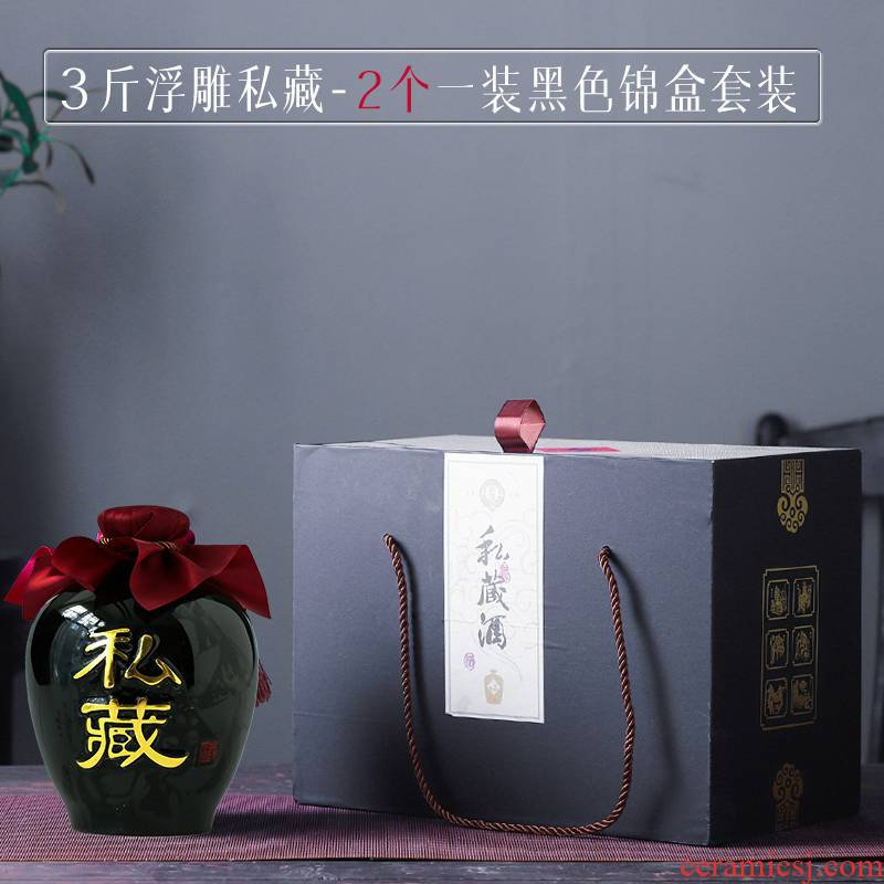 Jingdezhen three catties ceramic bottle seal 3 kg wine jar Mid - Autumn festival gift JinHe suit