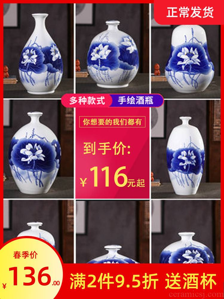 Jingdezhen ceramic bottle hand - made jars 3 jins 5 jins of blue and white porcelain decoration collection 10 jins wine mercifully it hip flask