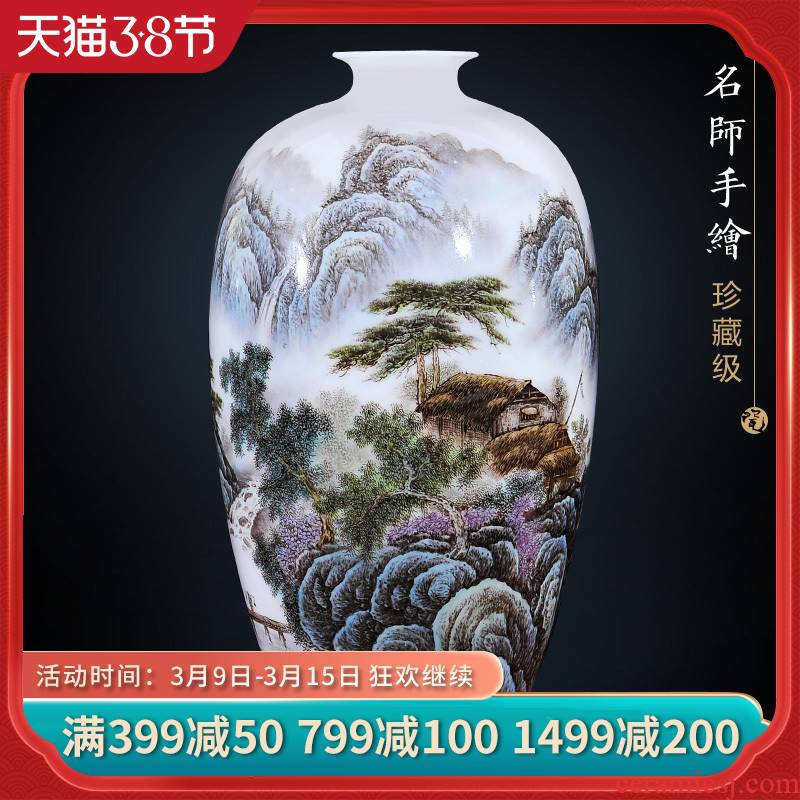 Jingdezhen ceramics hand - made pastel landscape vases, flower arranging furnishing articles large sitting room of Chinese style household decorations