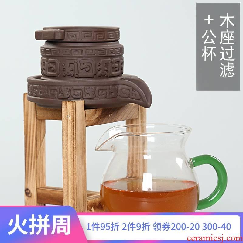 Is Yang violet arenaceous stone mill unit net tea tea good ceramics filter creative tea tea strainer kung fu tea set automatically