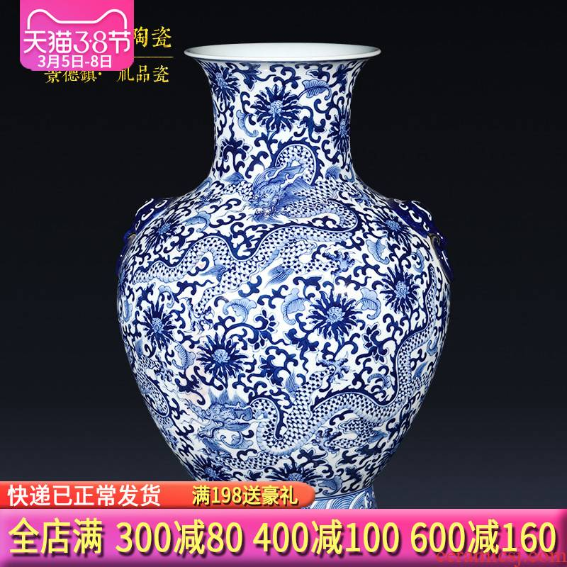 Jingdezhen ceramics imitation qianlong hand - made dragon pattern of blue and white porcelain vase Chinese style restoring ancient ways furnishing articles collection of gifts