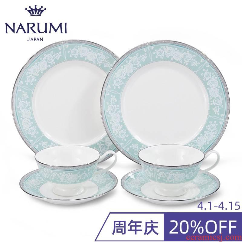Japan NARUMI/sound sea Grace Air double afternoon tea set ipads China 51707-20880
