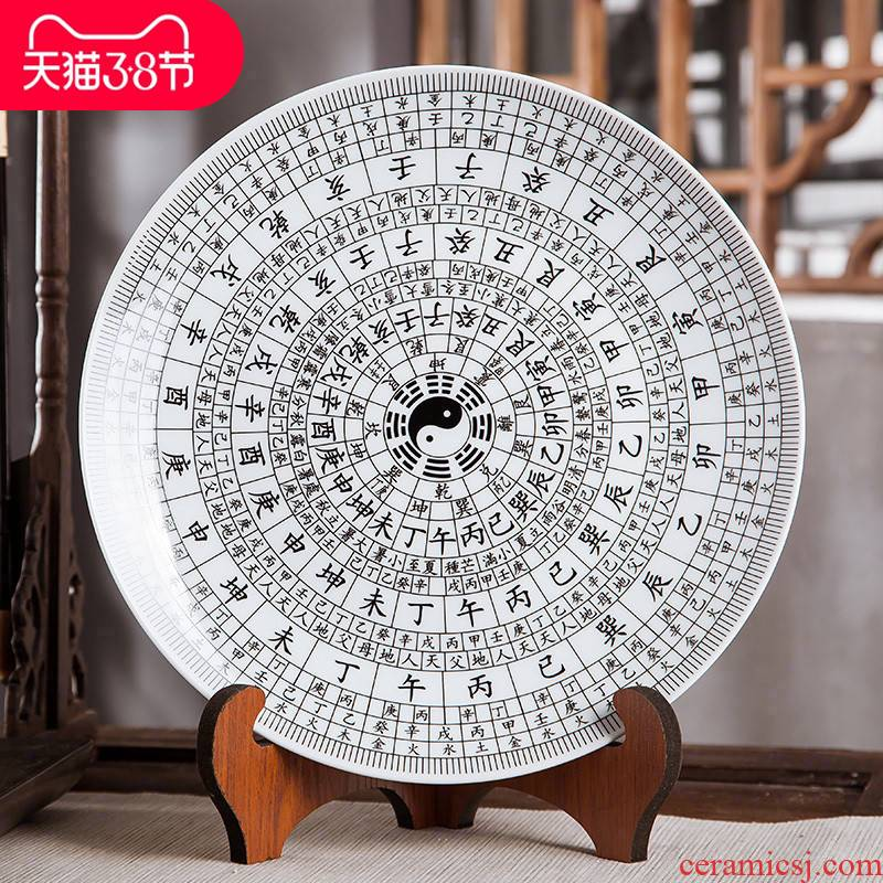 Jingdezhen ceramics furnishing articles hang dish sitting room ark, Chinese arts and crafts decoration home decoration plate of town house