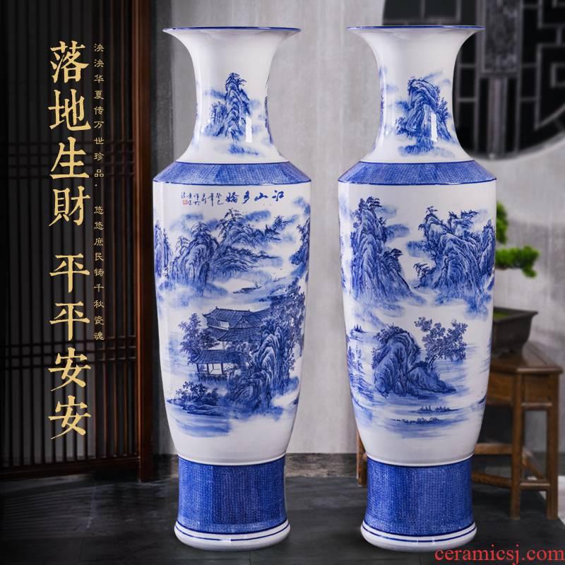 Jingdezhen blue and white landscape of large ceramic hand - made hotel opening household vase housewarming company decorative furnishing articles