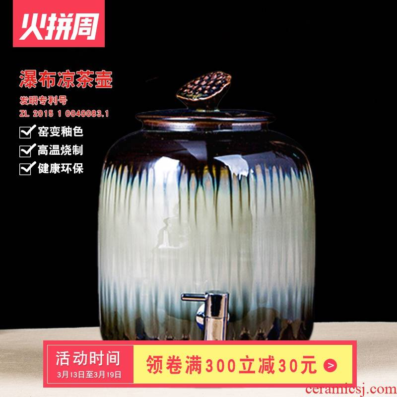 Household water tanks it with leading 20 jins 30 jins of jingdezhen ceramic cylinder water storage tank storage tank tea cylinder