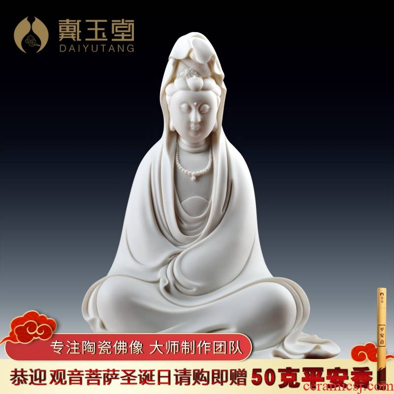 Yutang dai dehua white porcelain master Liu Mingzhi its art guanyin bodhisattva furnishing articles/quiet (small)
