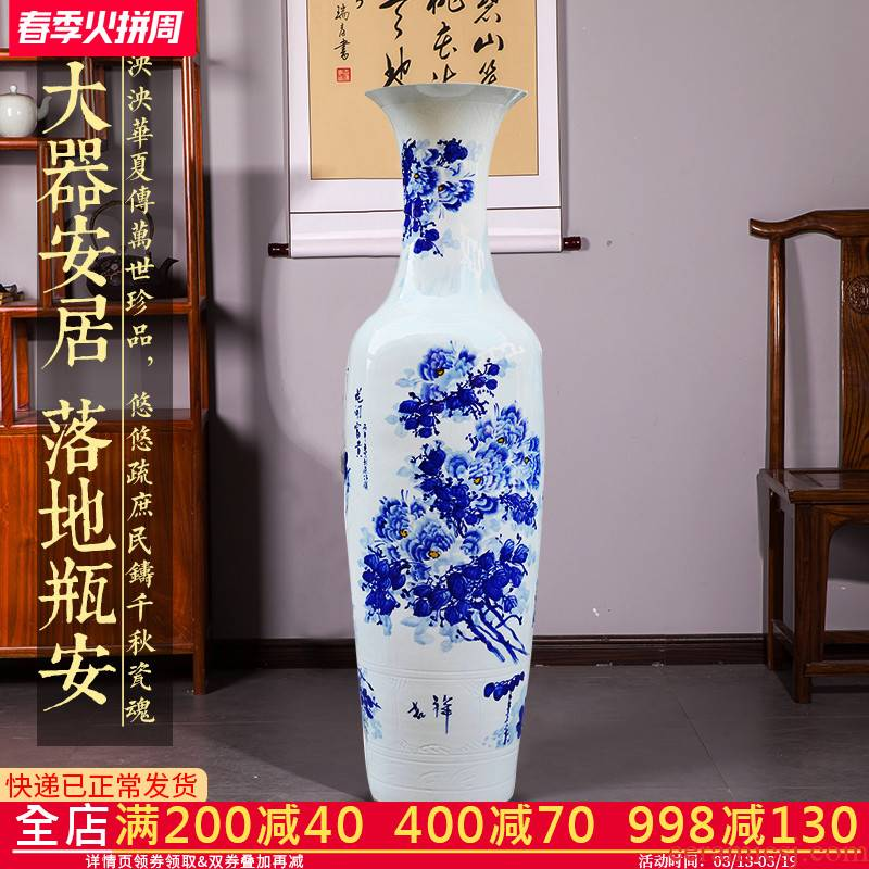 Jingdezhen ceramics manual hand - made peony of large blue and white porcelain vase of new Chinese style sitting room adornment is placed