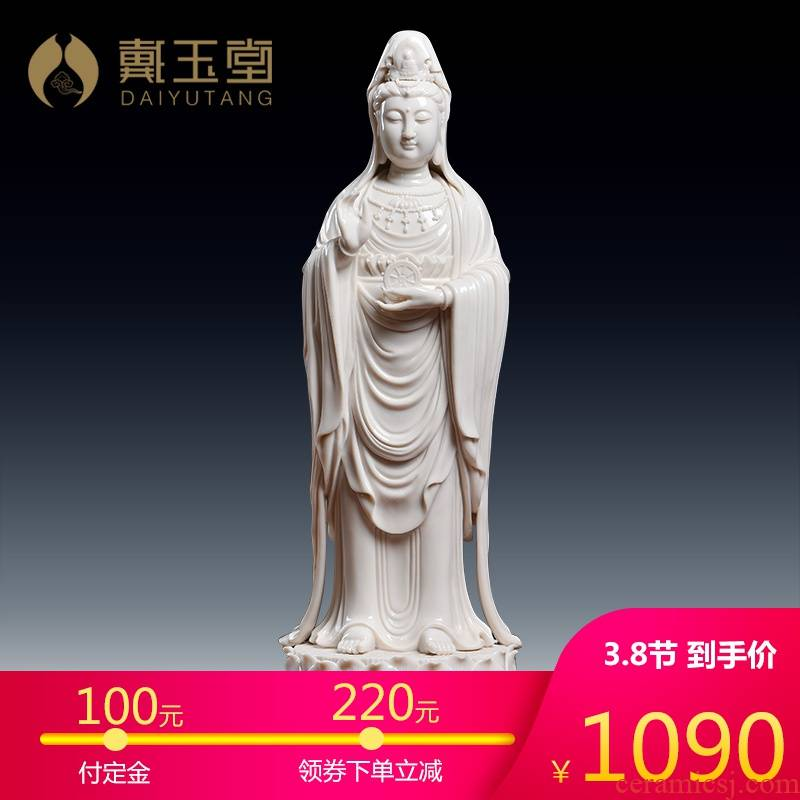 Yutang dai mount putuo nahai guanyin Buddha to household porcelain avalokitesvara like stands resemble furnishing articles at home