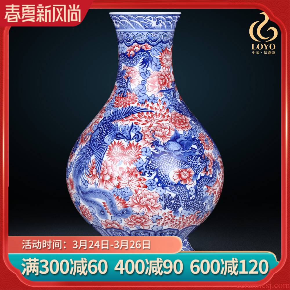 Jingdezhen ceramics antique blue - and - white youligong longfeng okho spring vases, new Chinese style living room decorations, gifts