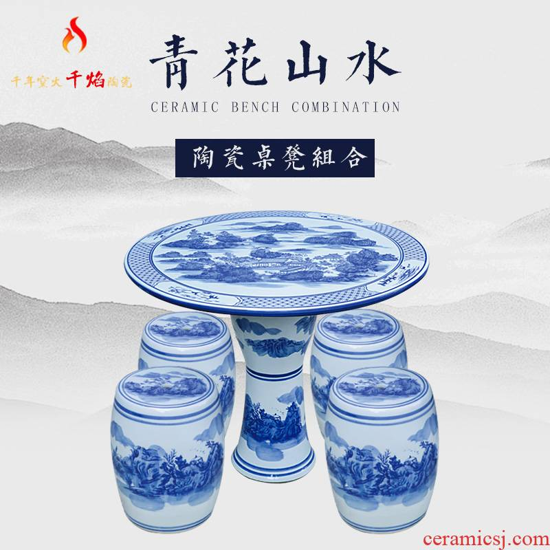 Jingdezhen ceramic table who suit round - table archaize is suing courtyard garden chairs and tables hand - made scenery of blue and white porcelain