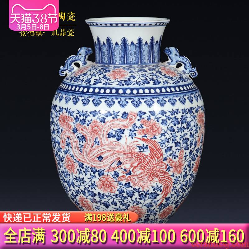Jingdezhen ceramics imitation qianlong hand - made creative ears blue and white porcelain vases, sitting room of the new Chinese style household decorations