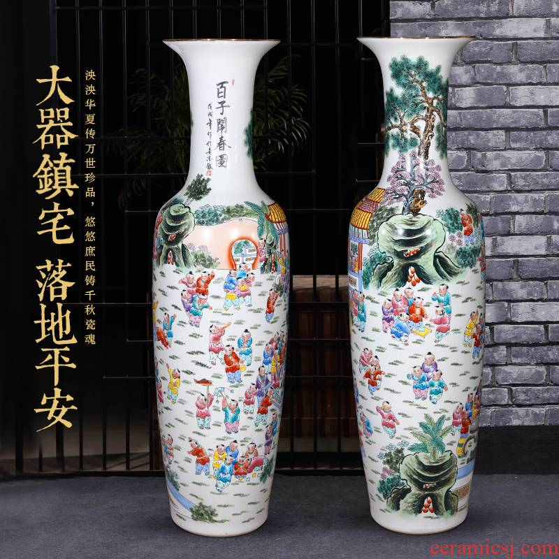 Jingdezhen ceramics hand - made pastel the ancient philosophers figure sitting room of large vase beside TV ark, furnishing articles gifts