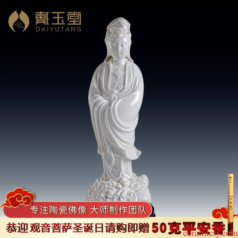 Yutang dai dehua porcelain porcelain avalokitesvara figure of Buddha of white marble that occupy the home furnishing articles to craft across indicates the sea goddess of mercy corps