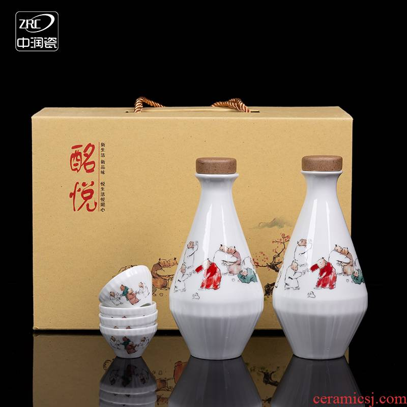 Jingdezhen creative bottle home antique white wine bottle is empty wine bottle sealed ceramic jars wine set custom gifts