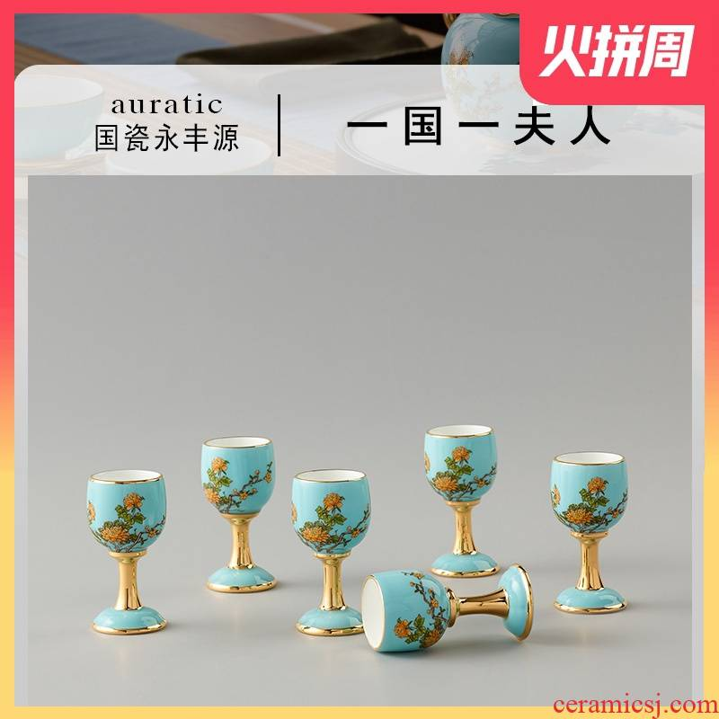 The porcelain yongfeng source lady 2 head/6 liquor cup hip ceramics a small handleless wine cup home outfit goblet to restore ancient ways