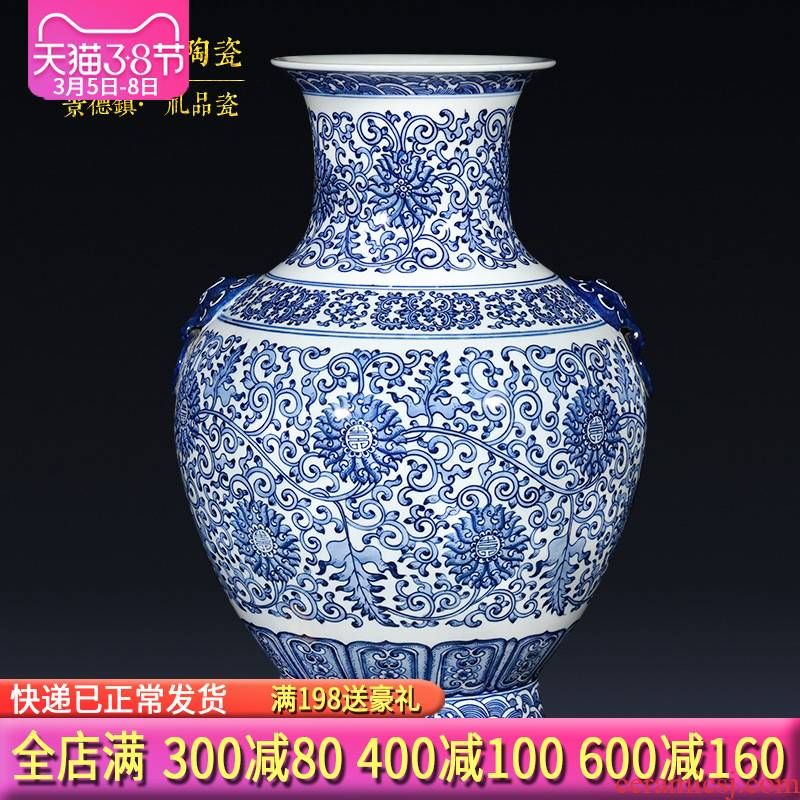 Jingdezhen ceramics manual imitation qianlong antique blue and white porcelain vase furnishing articles of Chinese style living room porch decoration