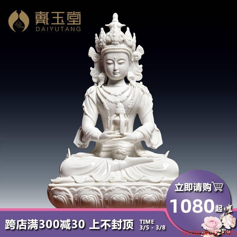 Yutang dai sect Buddha white porcelain its art furnishing articles ceramic technology/13 inches amitayus D27-202 - a
