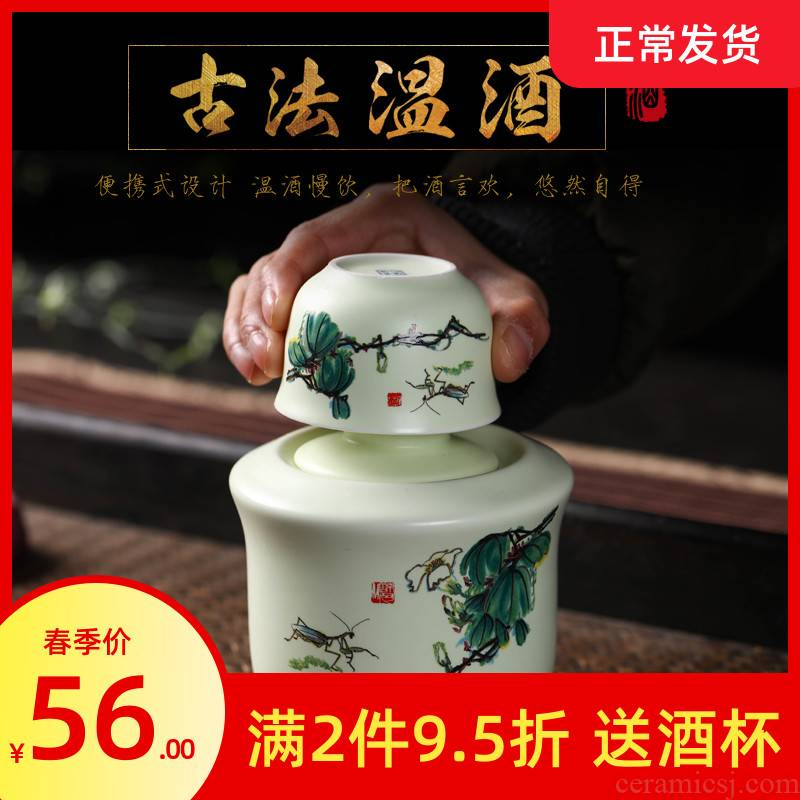 Jingdezhen ceramic wine temperature hot hip household of Chinese style of archaize hip suit rice wine liquor cup of hot he its drank