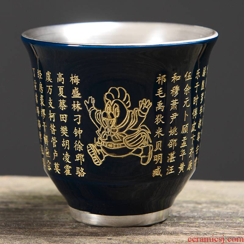 Silver cup Silver 999 kung fu master cup single cup pure manual coppering. As Silver cup ceramic light blue and white tea cup