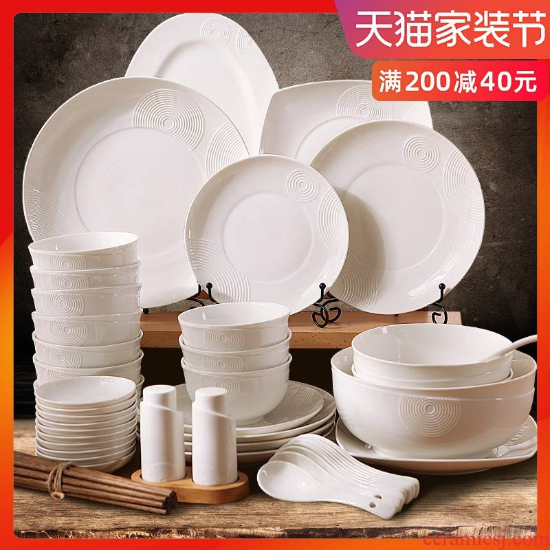 56 woolly tableware suit ceramic dishes suit household hotel supplies of rice bowl chopsticks spoons flat fish dish