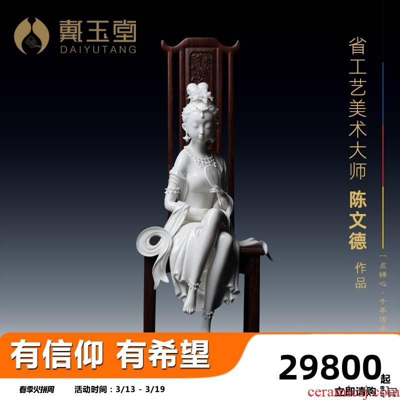 """Yutang dai dehua white porcelain """"female"""" cheng manually signed its art collection figure sitting room adornment is placed"""