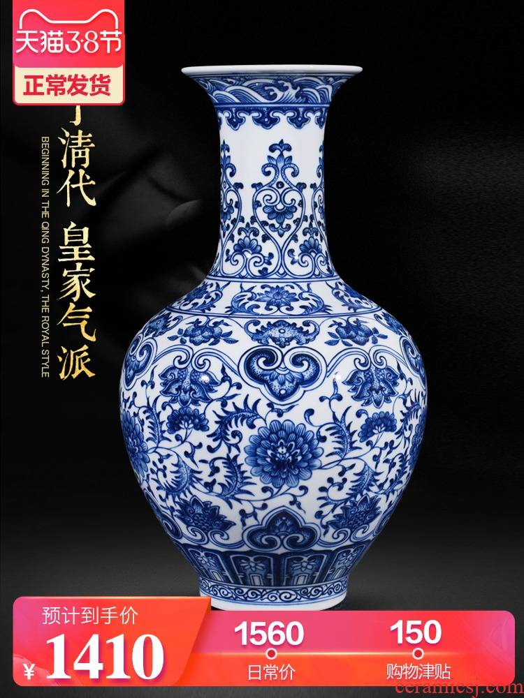 Jingdezhen ceramics antique blue and white big auspicious patterns the qing qianlong vase Chinese style living room home decoration furnishing articles